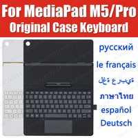 Officiel DFH Aimo 100% Original 10.8 pouces HUAWEI MediaPad M5 Pro étui clavier en cuir support Flip couverture avec autocollant russe