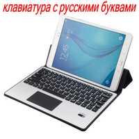 Para teclast tbook 10 aluminio desmontable Bluetooth touchpad ruso/español/hebreo Teclado + folio Funda de cuero pu cubierta