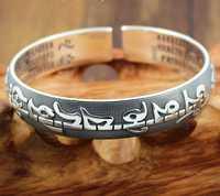 Venta S999 las escrituras budistas pulseras de plata hombres y mujeres par de pulsera de anillo de plata