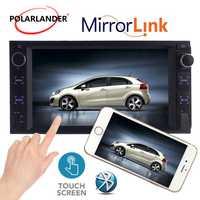 7 pulgadas 2 Din pantalla táctil USB ISO interfaz USB FM de Radio coche MP5 jugador TF AUX para TOYOTA COROLLA 11-14 enlace espejo