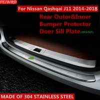 304 trasera de acero inoxidable exterior Interior Protector de parachoques de la puerta cubierta de placa de ajuste para Nissan Qashqai J11 2014 de 2015 a 2016 2017, 2018