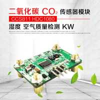 CCS811 HDC1080 de temperatura y humedad CO2 Módulo de Sensor de puerto serie de salida de Detección de aire
