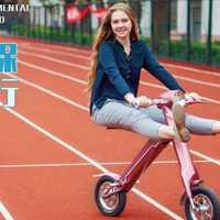 De aluminio bicicleta eléctrica plegable portátil de la bicicleta eléctrica gama adulto estudiante mujer bicicleta ciclismo bisiklet bicicletas EB02-08