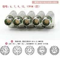 China, de alta calidad de acero inoxidable M23 codificador conector con 6 7 9 12 17 pin rosca externa codo enchufamos