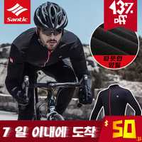 Santic ciclismo chaquetas de Invierno Caliente bicicleta ropa térmica a prueba de viento chaqueta bicicleta MTB bicicleta Jersey ciclismo ropa WSM144F0702