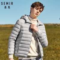 SEMIR marca chaqueta de los hombres de moda casual chaqueta de invierno para hombres con capucha chaqueta de pato blanco abrigo masculino outwear