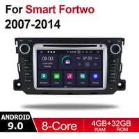 Del coche de Android reproductor Multimedia 2 Din WIFI navegación GPS Autoradio para Smart Fortwo 2007 ~ 2014 NTG pantalla táctil Bluetooth WIFI SD