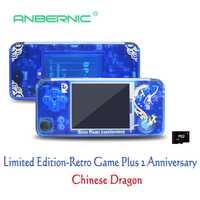 Rs-97 nuevo juego Retro de edición limitada más 2 juegos de Video de aniversario 3000 botones Omron 32G RG3000 regalo familiar consola retro