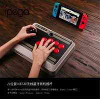 8 Bitdo NES30 personalizable Bluetooth Arcade Stick Gamepad Usb PS4 controlador con Turbo para Nintendo Switch PC Mac Android