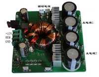 HP6 amplificador de potencia con 12 V de conmutación de fuente de alimentación 500 W con protección DC convertidor