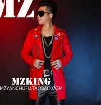 S-5XL! Hombres nueva moda DJ rojo largo locomotora chaqueta de cuero trajes vestido formal más tamaño ropa