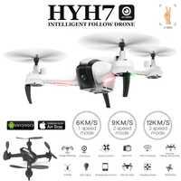 HYH7 5MP Rc Quadcopter Drones con cámara modo de seguimiento gesto Control drone altitud sin cabeza Quadcopter helicóptero vs E58