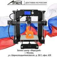 Anet A6 3D impresora nueva prusa i3 reprap Anet A6/Micro SD tarjeta de plástico como regalos/express envío de Moscú washouse