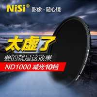 NiSi 77mm ND1000 Ultra delgado filtro de densidad neutra 10 de cámara Digital SLR y 1000 58 82 39 67 72 58mm Slim filtros de lentes