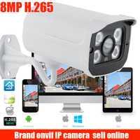 Cámara Ultra HD Bullet IP al aire libre 8MP 4 K vigilancia de seguridad cámara de vídeo IP IR vista nocturna alerta de detección de movimiento registro