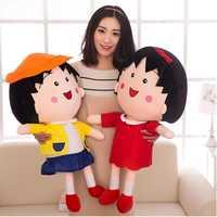 Fancytrader suave Niñas juguete Chi bi Maruko peluche pop Japón Cartoon charact niña felpa Aficiones