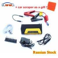 Coche de alta calidad 50800 mah salto de arranque de emergencia 12 V Mini portátil del motor de coche de banco de potencia cargador de refuerzo SOS USB