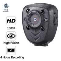 HD 1080P Cuerpo de Policía solapa desgastada videocámara DVR IR visión nocturna luz LED Cámara 4 horas registro Digital mini grabadora de DV voz 16G