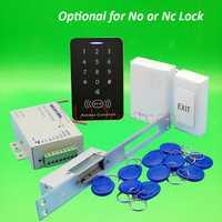 DIY RFID completo Control DE ACCESO Kit de sistema + tipo largo bloqueo eléctrico + fuente de alimentación 125 Khz teclado puerta Lock sistema