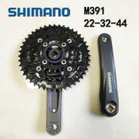 Shimano Acera FC-M391 9 velocidad bicicleta de montaña MTB platos y bielas 44-32-22T 170mm negro bicicleta manivela conjunto