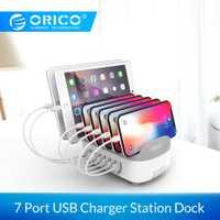Estación de carga USB ORICO con soporte cargador USB 70 W 5V2. 4A * 7 de carga USB para iphone de Kindle