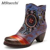 MStacchi cuero genuino Cowgirl Retro impreso Zip bloque tacones señoras zapatos barcos Mujer Vintage Bohemian tobillo botas Mujer Zapatos