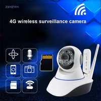 720 p cámara inalámbrica IP Webcams wifi alarma wifi cámara de vigilancia 360 grados Pan Tilt 4G cctv Webcams 3G con ranura para tarjeta sim ZA-ZU