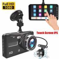 Dash Cam Dual de la lente del coche DVR Full HD 1080 P 4