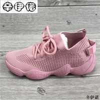 Las mujeres grueso zapatillas de deporte de las mujeres zapatos de plataforma zapatos de encaje blanco rosa vulcanizar zapatos mujer Zapatillas Zapatos de papá