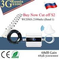 Amplificateur 3g WCDMA 2100 amplificateur de Signal Mobile UMTS 2100 MHZ GSM 3G amplificateur de répéteur de signal cellulaire de téléphone portable