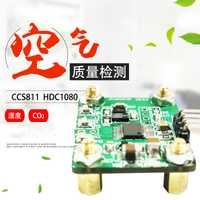 De la temperatura y la humedad de la calidad del aire CO2 dióxido de carbono MÓDULO DE Sensor DE CCS811 HDC1080 puerto serie