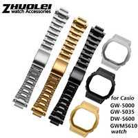 Bracelet et étui en acier inoxydable 316L de haute qualité pour Casio DW5600 GW-5000 5035 GW-M5610