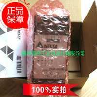 Envío libre PLC Módulo de salida digital DVP08XN11R 8 salida de relé