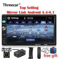 2din Car Radio 7 pulgadas Touch mirrorlink reproductor Android subwoofer MP5 reproductor Autoradio Bluetooth cámara de visión trasera grabadora