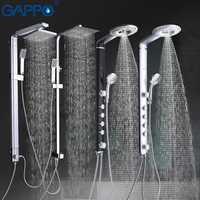 GAPPO baño ducha grifos de ducha en el cuarto de baño grifo montado en la pared grifo mezclador grifo pared ducha cascada masaje ducha Mezclador