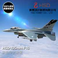 F16 Fighter 105mm perdiz nival FED RC Jet avión EDF RC aeroplano envergadura 1245mm EPO avión Pnp/ ARF/Kit