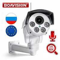 HD 1080 p bala Wifi IP PTZ cámara de Audio 5X/10X Zoom óptico de enfoque de la lente 2MP CCTV inalámbrico cámara IP al aire libre Onvif CamHi