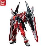 Bandai Gundam Original MG 1/100 figuras de acción montar juguete para los niños regalo de Navidad MBF-02VV camino vuelta a HGD-224809