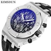 KIMSDUN relojes para hombre marca superior de lujo deporte impermeable reloj de cuarzo minimalista hombres moda reloj de pulsera de fecha de oro Dropshipping nuevo