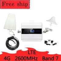 2600mhz bande 7 amplificateur de signal cellulaire 2600mhz 4G LTE amplificateur de réseau mobile 4G 2600 amplificateur de répéteur de téléphone cellulaire 2600 gsm