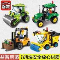 Bloques de construcción, Asamblea iluminación ingeniería bloques, juguetes, rompecabezas para niños bloques de construcción