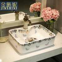 Moderno rectángulo moda fregadero cuenca lavabo contrario lavabo