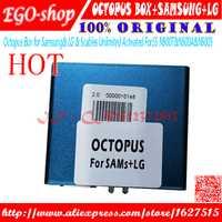 Gsmjustoncct Octopus box completamente activado para LG para Samsung 5 cables incluyendo optimus cables