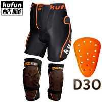 KUFUN D3O protector de la rodilla de cadera pad para esquí, snowboard skate patinar en línea de los niños y adultos de protección