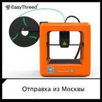 Easythreed 3D impresora/NANO Mini educativos hogar/PLA 1,75mm/No montaje tranquilo trabajo fácil operación de alta precisión