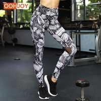 Las nuevas mujeres de impresión pantalones de Yoga sin polainas de Yoga Fitness mallas de gimnasio de entrenamiento de chándal de niña ropa deportiva Atlético Pantalones