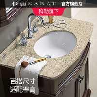 Cuenca Oval Banco lavabo integrado lavabo fregadero
