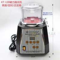 Joyería oro vaso magnético, 2kw 0,6 kg roca rotatorio tumber, Plata pulido máquina de limpieza, diamante máquina de volteo