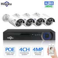 H.265 sistema CCTV NVR POE kit de 4ch 4MP resistente al agua cámara IP POE bala casa sistema de cámaras de seguridad al aire libre bajo lux onvif Hiseeu