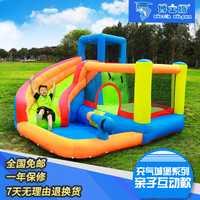 Los niños piscina inflable castillo interior pequeño doctorado delfines diapositiva Casa Grande juguetes al aire libre travieso trampolín